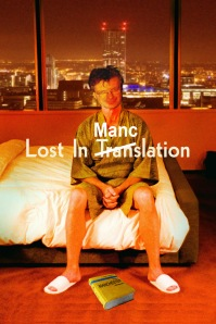 Lost in Mancslation. © 2014 HistoryME.